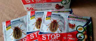 Стоп жук от колорадского жука