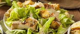 Вкуснейшие рецепты с пекинской капустой: салаты с оливками, сухариками и другими ингредиентами